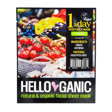 Helloganic 1 a day Vegetable Mask Firming 23ml