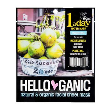 Helloganic 1 a day Water Mask Pore Hydrating 23ml