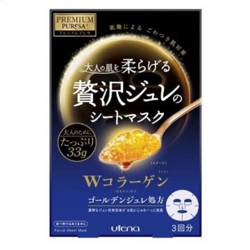 Utena Premium Puresa Golden Jelly Mask Collagen 33g x 3 Sheets