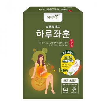 Yejimiin Hot Fomentation Pad Organic 23cm / 5P