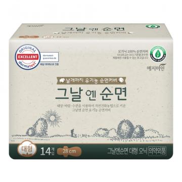 Yejimiin Organic Cotton (Large) 28cm / 14P