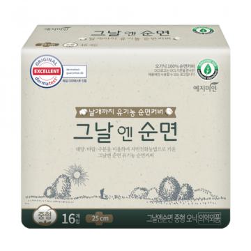 Yejimiin Organic Cotton (Medium) 25cm / 16P